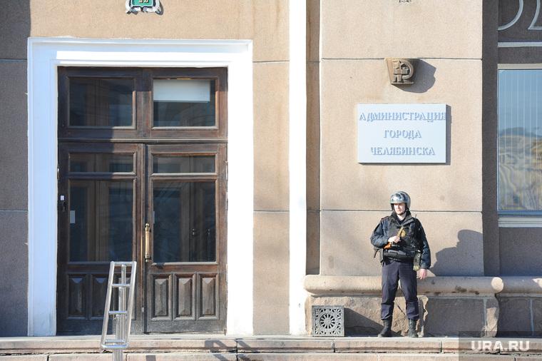 Администрация. Челябинск.