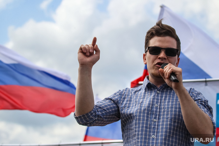 Митинг сторонников Навального 12 июня. Тюмень