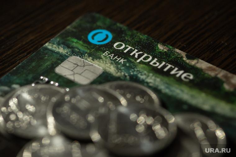 Банк Открытие. Сургут