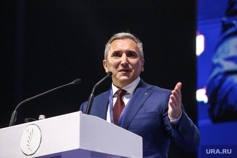 Тюменский нефтегазовый форум. Тюмень