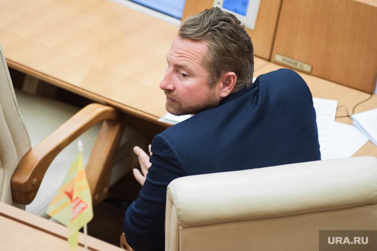 Двадцать первое заседание Законодательного собрания Свердловской области. Екатеринбург