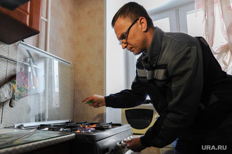 Проверка газового оборудования газовой службой. Челябинск