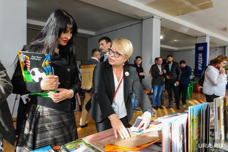 Ирина Текслер на книжной ярмарке. Челябинск