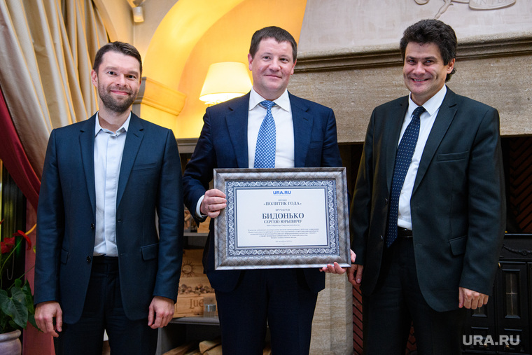 Премия «Политик года» в ресторане Castor`ka. Екатеринбург