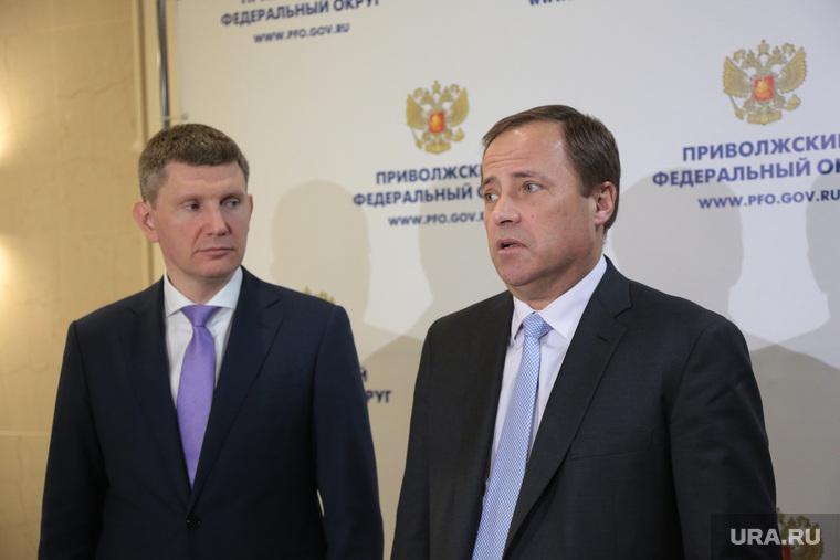 Совещание Правительства с участием Полпреда ПФО и губернатора. Пермь