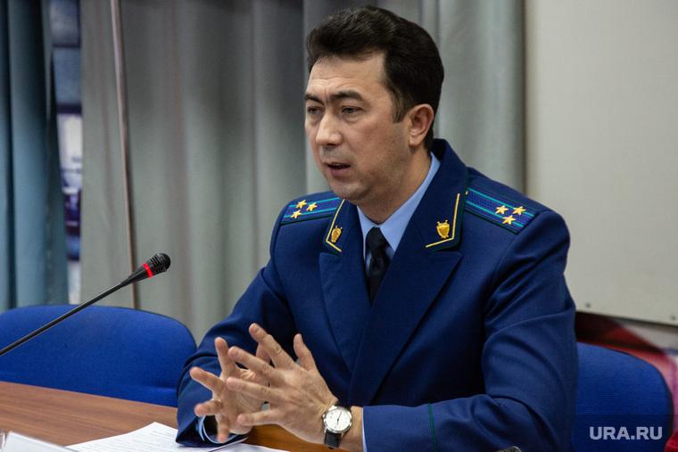 Пресс-конференция прокурора Руфата Биктимирова. Тюмень