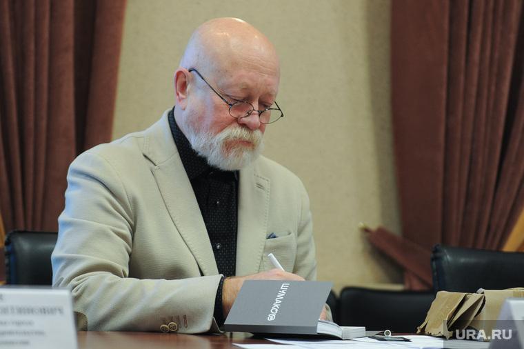 Конкурс на включение в кадровый резерв на должность главного архитектора города. Челябинск