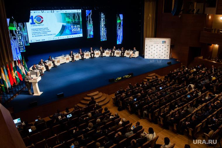 X Международный IT-Форум c участием стран БРИКС и ШОС. Ханты-Мансийск
