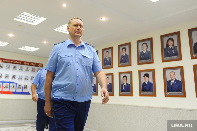 Коллегия областной прокуратуры с участием Алексея Текслера. Челябинск