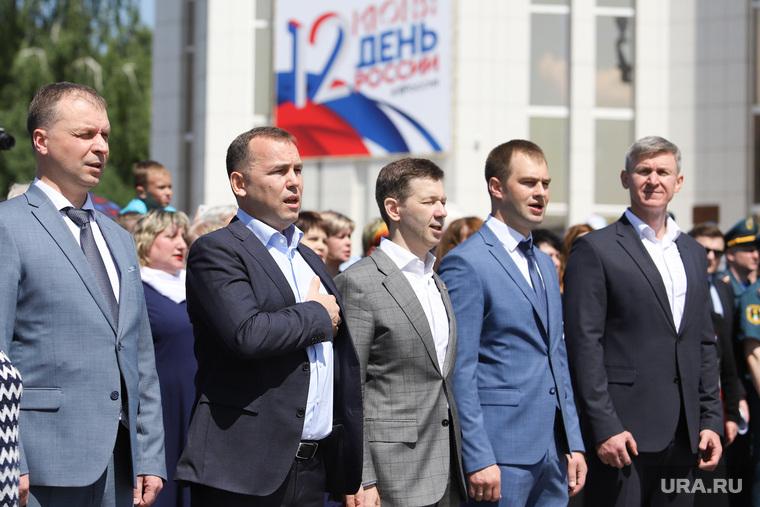 День России. Курган