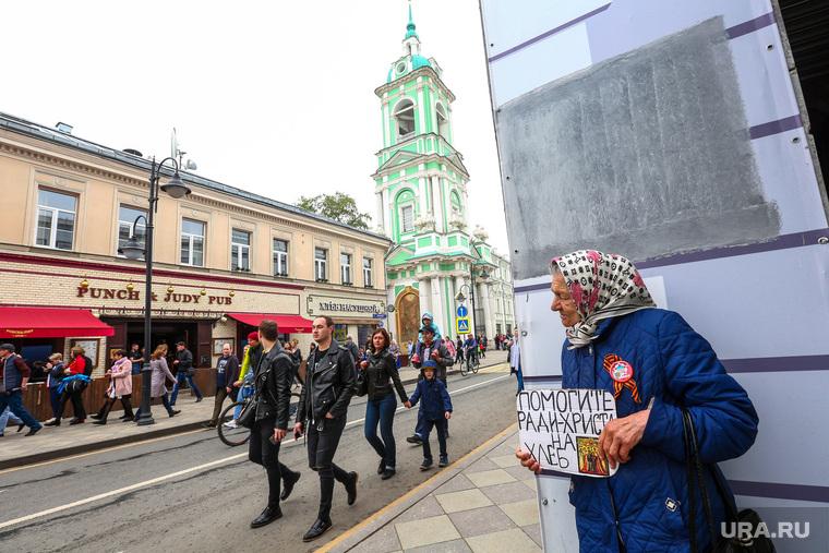Около парада. Москва
