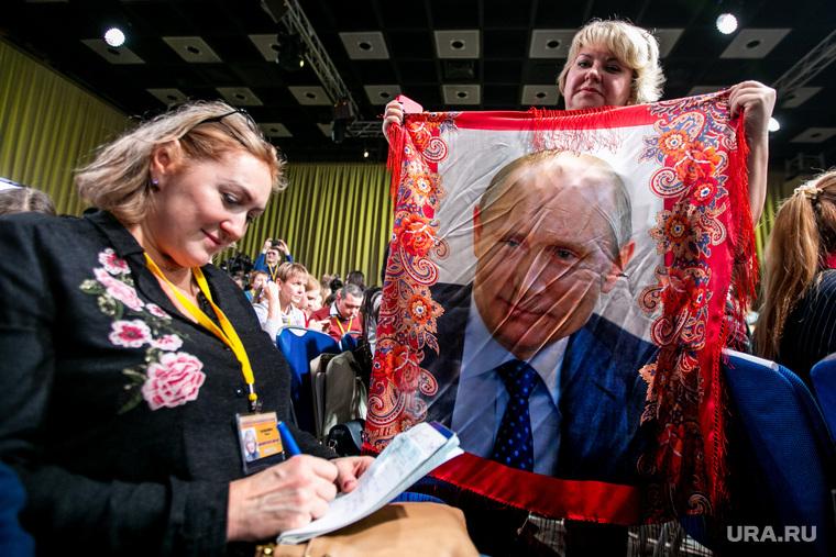 Перед пресс-конференцией Владимира Путина. Москва