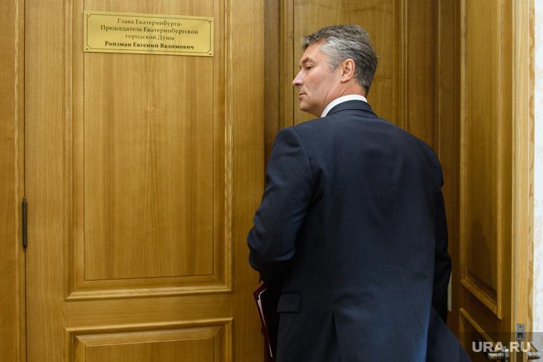 Заседание городской Думы Екатеринбурга и уход Евгения Ройзмана в отставку