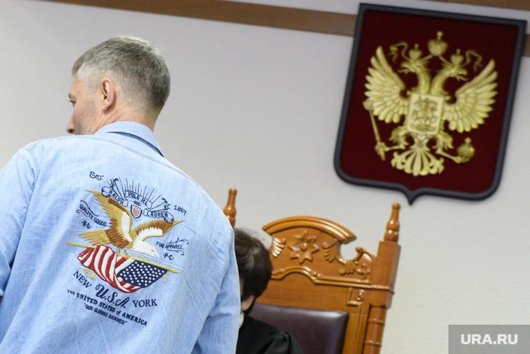 Дело Сергея Зыкова по митингам 9 сентября. Екатеринбург