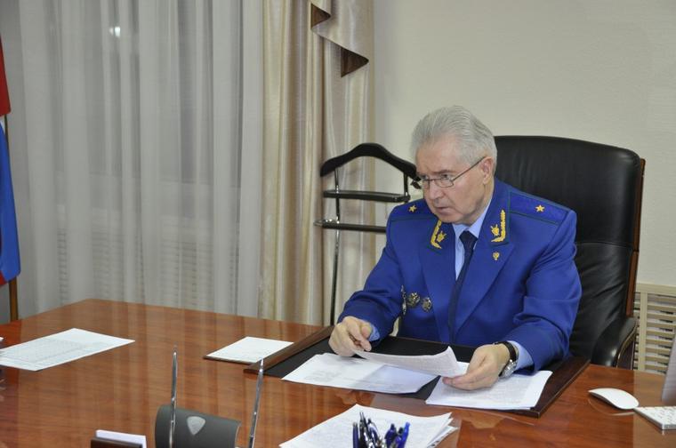 Клипарт. Прокуратура Магаданской области. Екатеринбург