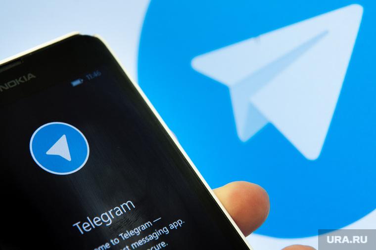 Приложение Telegram. Екатеринбуг