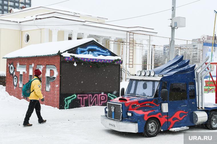 Аттракционы  в парке Маяковского. Екатеринбург