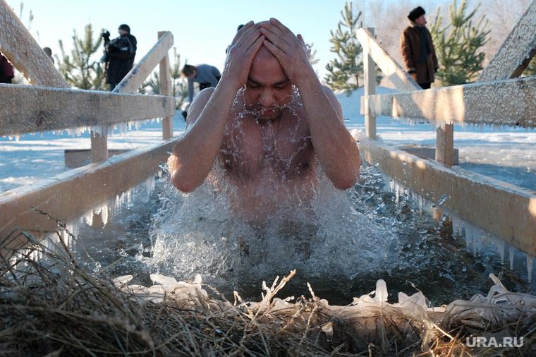 Крещенские купания. Курган