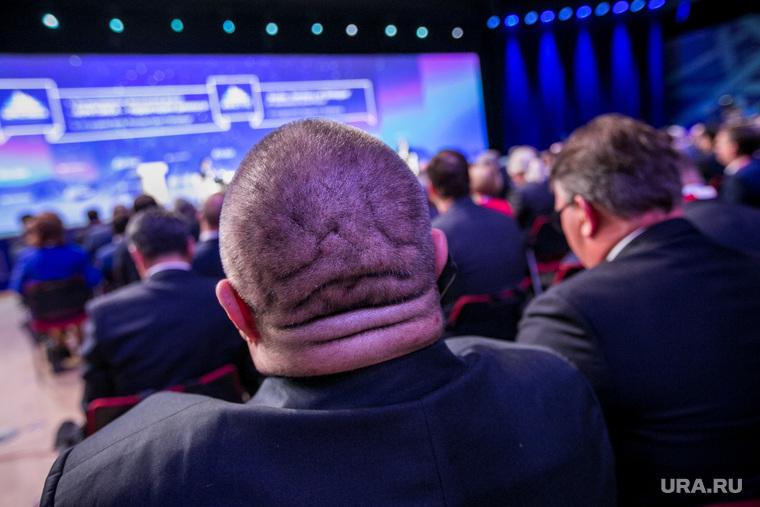 V Международный арктический форум в конгрессно-выставочном центре «Экспофорум». Санкт-Петербург