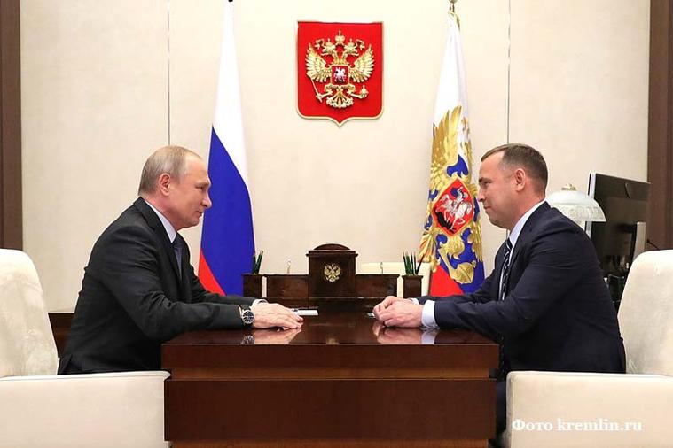 Клипарт. Сайт президента России