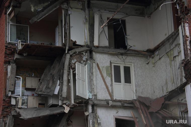 Обрушение дома Куйбышева 103. Пермь