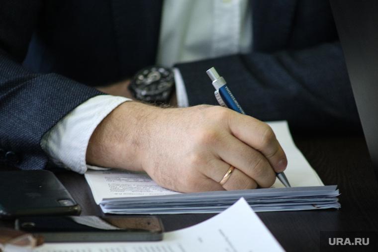 Общественный совет департамента регулирования цен и тарифов. Курган