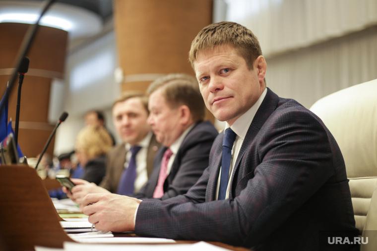 Заседание законодательного собрания. Пермь