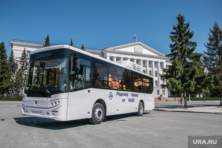 Передача низкопольных автобусов. Курган