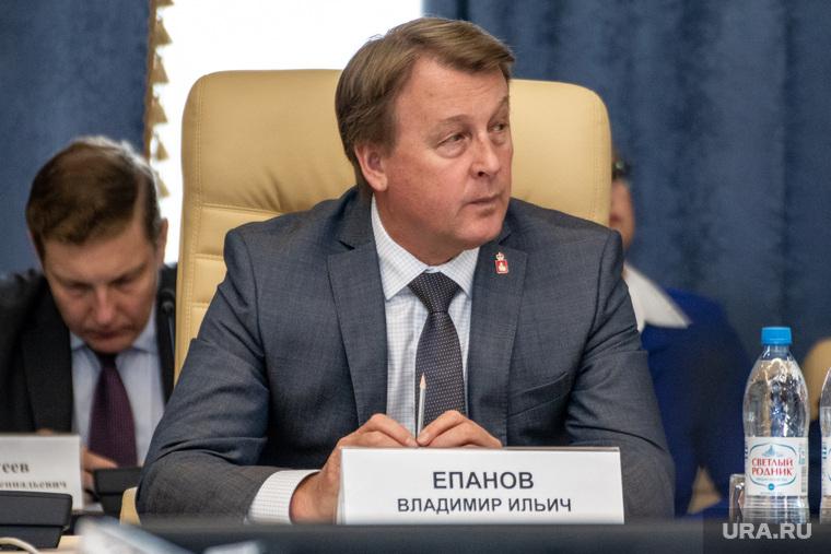 Заседание правительства Пермского края. Пермь