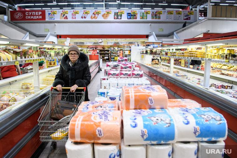 "Супермаркет ""Кировский"" на Сиреневом бульваре. Екатеринбург"
