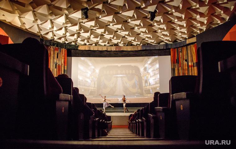 Премьерные показы «Матильды» в кинотеатре «Салют». Екатеринбург