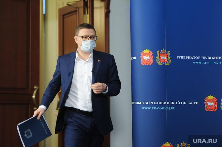 Брифинг Алексея Текслера в медицинской маске по коронавирусу. Челябинск