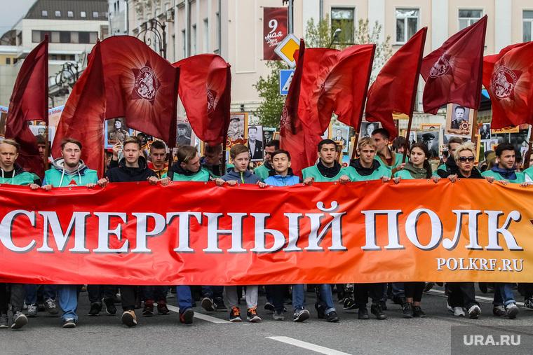 Парад Победы в Великой Отечественной войне. Тюмень
