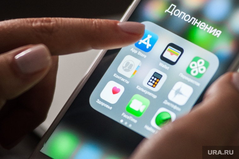 Магазин приложений «App Store» и «Google Play». Екатеринбург