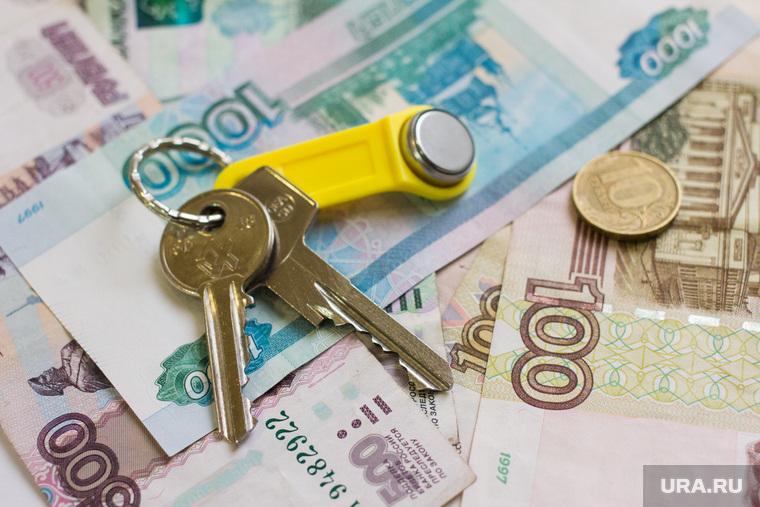 Клипарт по теме Деньги. Ханты-Мансийск