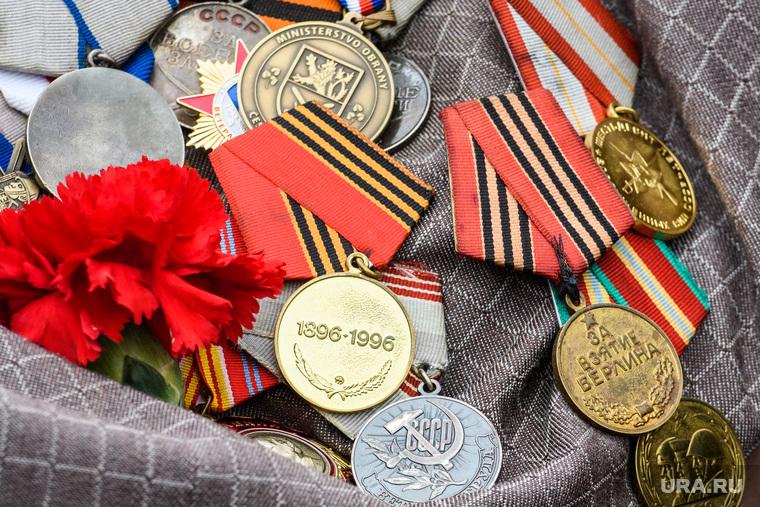 Вручене автомобилей ветеранам УДТК. Екатеринбург