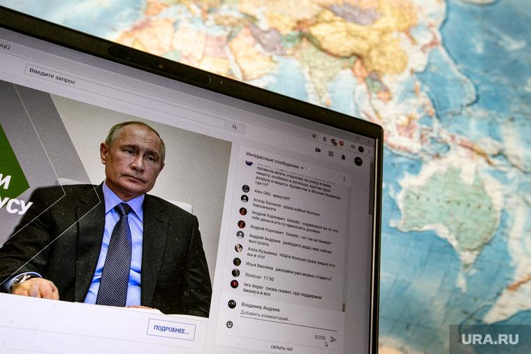 Онлайн-совещание Президента РФ Владимира Путина с главами субъектов Российской Федерации. Москва