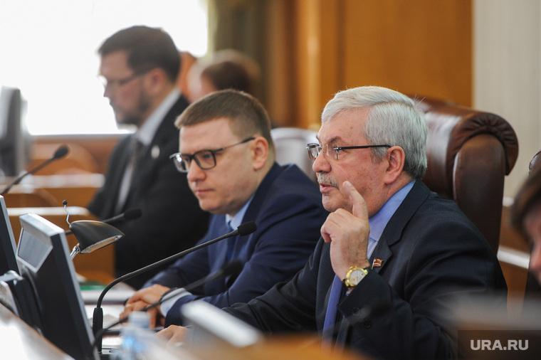 Законодательное собрание. Челябинск
