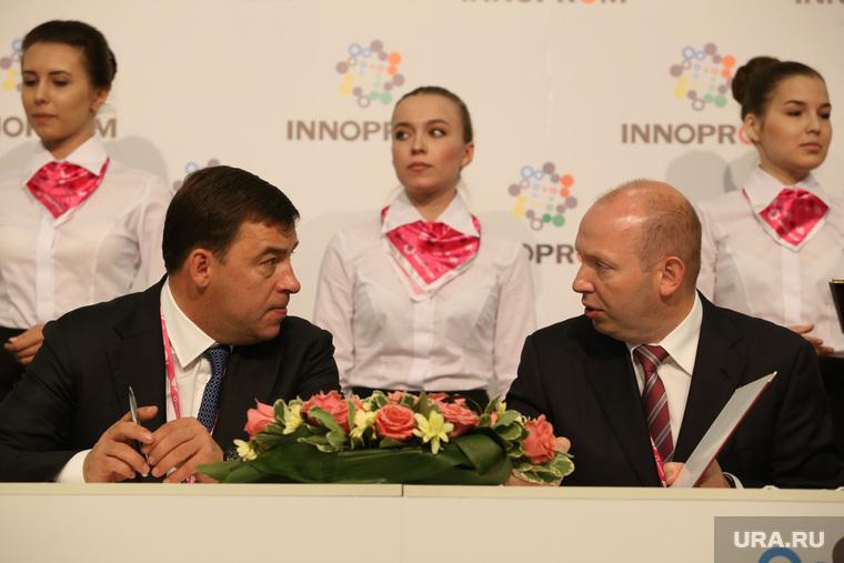 Иннопром-2015. ПодписанияЕкатеринбург