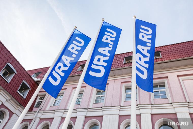 Флаги URA.Ru