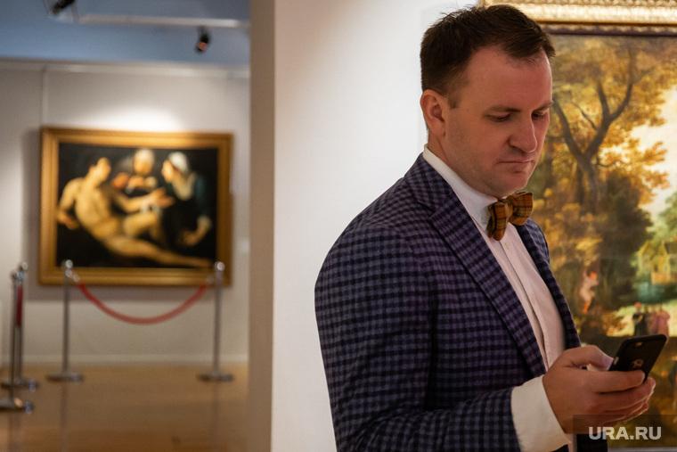 Выставка одной картины «Сборщики податей» Маринуса ван Роймерсвале из собрания Государственного Эрмитажа. Екатеринбург