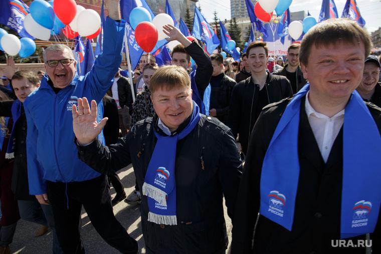 Первомайская демонстрация. Пермь