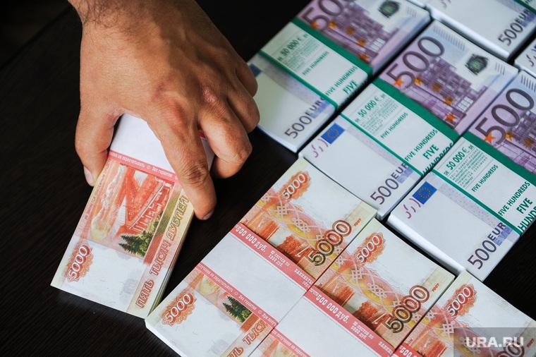 Клипарт по теме Деньги. Взятка. Коррупция. Купюры. Банкноты.Челябинск
