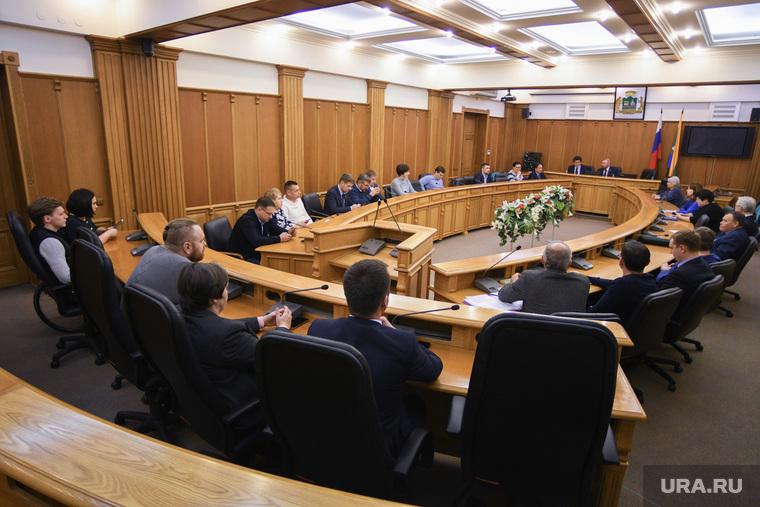 Внеочередная консультация депутатов ЕГД по вопросу повышения заработной платы мэру города и его заместителям. Екатеринбург