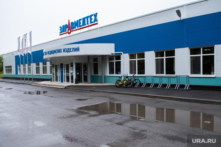 Предприятие по выпуску медицинских изделий «Здравмедтех». Свердловская область, Каменск-Уральский