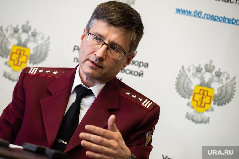 Брифинг по итогам заседания оперативного штаба по коронавирусу. Екатеринбург