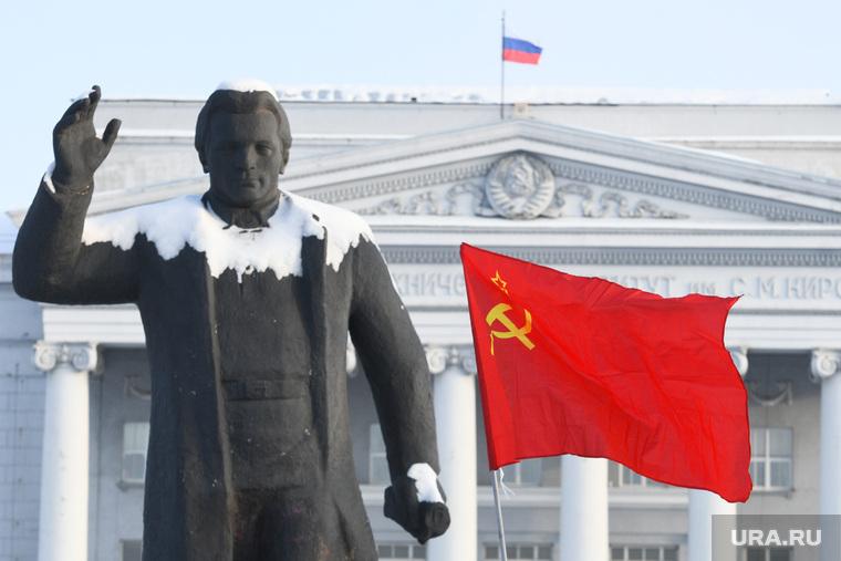 Митинг сталинистов возле памятника Кирову. Екатеринбург
