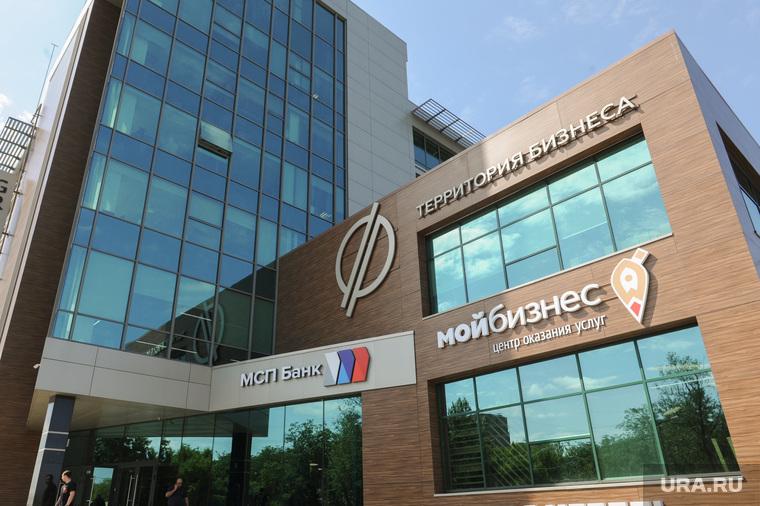Территория бизнеса, многофункциональный центр. АИР, Агентство инвестиционного развития. Челябинск