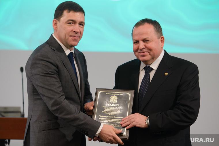 Демидовская премия. Екатеринбург