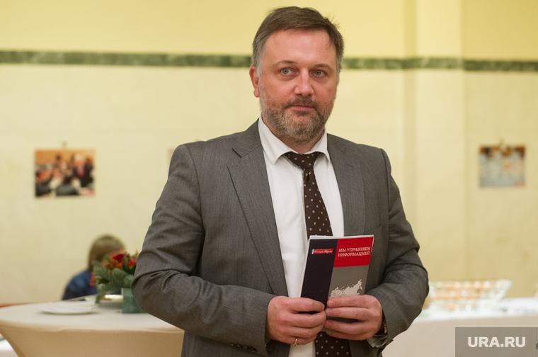 """""""Итоги года - 2015"""" от УралПолита. Екатеринбург"""